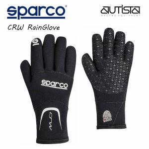 SPARCO スパルコ レーシンググローブ CRW カート 走行会|autista-s