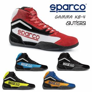 SPARCO スパルコ レーシングシューズ GAMMA KB-4 キッズ ジュニア カート 走行会|autista-s