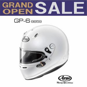 送料無料 Arai アライヘルメット GP-6 8859 XL(60-61) 4輪用|autista-s