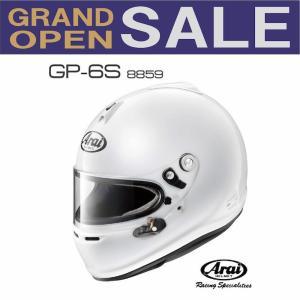 送料無料 Arai アライヘルメット GP-6S 8859 XS(54) 4輪用|autista-s
