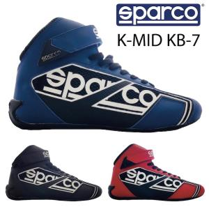 SPARCO スパルコ レーシングシューズ K-MID KB-7 EDITION カート 走行会|autista-s