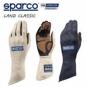 SPARCO スパルコ レーシンググローブ LAND CLASSIC FIA公認|autista-s
