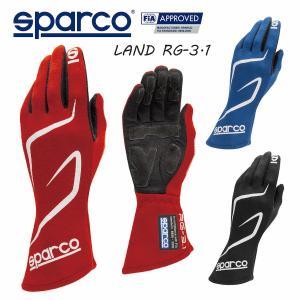 SPARCO スパルコ レーシンググローブ LAND RG-3.1 FIA公認|autista-s