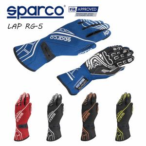 SPARCO スパルコ レーシンググローブ LAP RG-5 FIA公認|autista-s