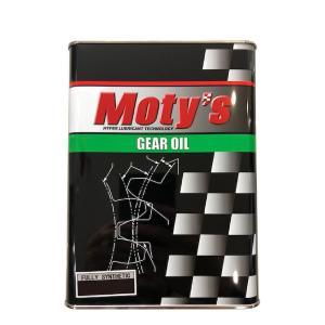 Moty's M409S (75W110) 化学合成油 ギヤオイル 4L モティーズ autista-s