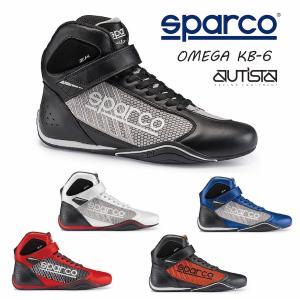 SPARCO スパルコ レーシングシューズ OMEGA KB-6 カート 走行会|autista-s