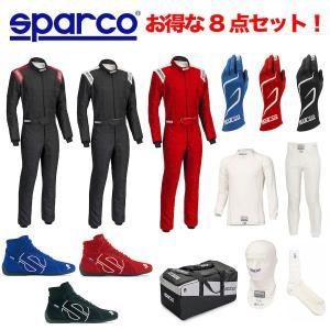 送料無料 SPARCO スパルコ Rookies Entry Pack 8点セット レーシング スーツ グローブ シューズ FIA公認|autista-s