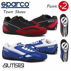 SPARCO スパルコ タウンシューズ SP-F3|autista-s