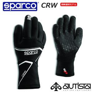 スパルコ レーシンググローブ CRW ウォータープルーフ 耐水 レコード レーシング カート