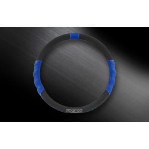 SPARCO CORSA スパルコ コルサ ステアリングカバー ブルー ブラック S スエード SPC1108AZJ_S|autista-s