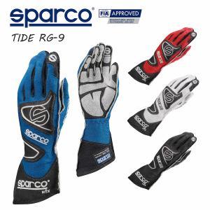 送料無料 SPARCO スパルコ レーシンググローブ TIDE RG-9 FIA公認|autista-s