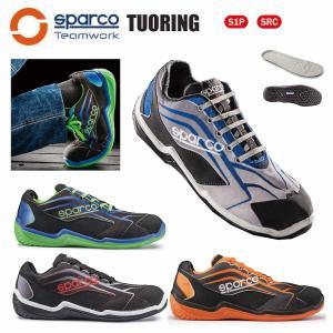 スパルコ TOURING メカニックシューズ 安全靴