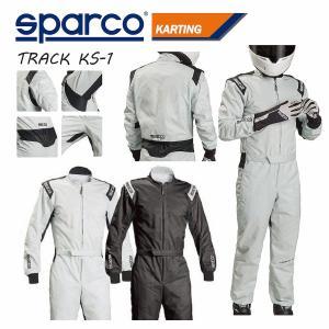 SPARCO スパルコ レーシングスーツ TRACK KS-1 カート 走行会|autista-s