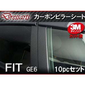 Dressarts 3Mダイノック カーボンピラーシート GE6 フィット|auto-acp