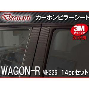 Dressarts 3Mダイノック カーボンピラーシート MH23S ワゴンR |auto-acp