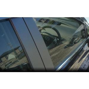 30系プリウス 3Mダイノック カーボンピラーシート Dressarts|auto-acp