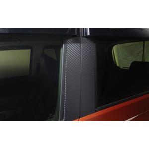 N-WGN(Nワゴン) カーボンピラーシート 3Mダイノック Dressarts auto-acp