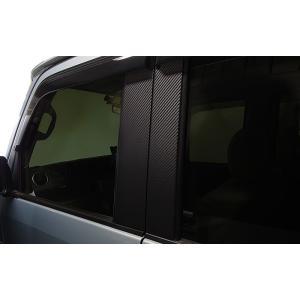 DA64系エブリイ カーボンピラーシート 3Mダイノック Dressarts|auto-acp