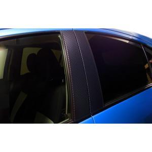 アクア 3Mダイノック カーボンピラーシート Dressarts|auto-acp