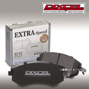 ブレーキパッド スバル レガシィB4 BL5 2.0GTスペックB フロント用セット ディクセル ES エクストラスピード