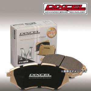 ブレーキパッド スバル レガシィB4 BL5 2.0GTスペックB リア用セット ディクセル Mタイプ