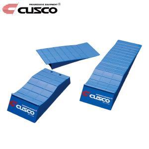 [CUSCO] クスコ スマートスロープ 左右2個セット 00B 070 A タイヤスロープ|auto-craft