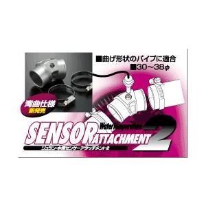 JURAN ジュラン 水温センサーアタッチメント2 水温センサージョイント2|auto-craft