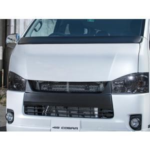 [415 COBRA]  【ナロー】 BY2 ボンネット ハイエース 200系 標準ボディ 個人宅不可 大型荷物につき特別運賃|auto-craft