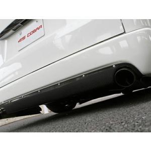 [415 COBRA]  【ナロー】 STAGE1 リアバンパー (シングル出し) ハイエース 200系 標準ボディ 個人宅不可 大型荷物につき特別運賃|auto-craft