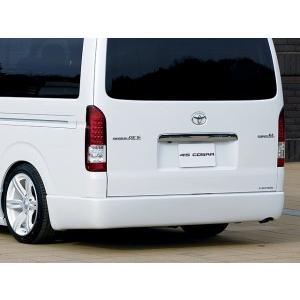 [415 COBRA]  【ワイド】 CLEAN LOOK4 リアバンパー (シングル出し) 4型 ハイエース 200系 ワイドボディ 個人宅不可 大型荷物につき特別運賃 auto-craft