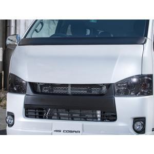 [415 COBRA]  【ナロー】 CLEAN LOOK4 フロントグリル 4型 ハイエース 200系 標準ボディ 個人宅不可 大型荷物につき特別運賃|auto-craft