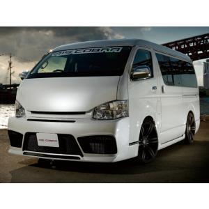 [415 COBRA]  【ワイド】 CONCEPT1 フロントバンパー 3型 ハイエース 200系 ワイドボディ 個人宅不可 大型荷物につき特別運賃 auto-craft