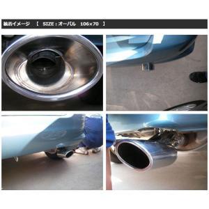 5ZIGEN ≪マフラーカッター≫ アルトターボ [HA36S] (H27/3〜) 【代引不可】|auto-craft|02