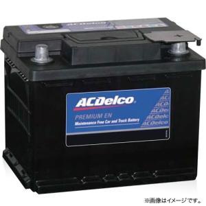 ACデルコ 【LN2】欧州車用 (一部米国車兼用)バッテリー メンテナンスフリー 相互品番『20-55/20-55D/20-60』 |auto-craft