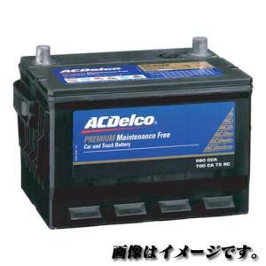 ACデルコ 【75-6MF】米国車用バッテリー USA メンテナンスフリー|auto-craft