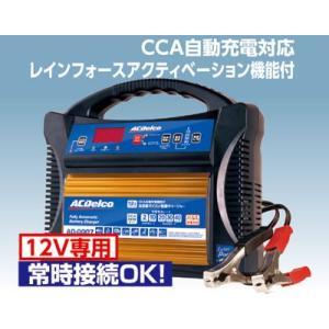 ACデルコ 【AD-0007】 12V 全自動マイコン制御バッテリーチャージャー 40A(12V鉛蓄電池用)|auto-craft
