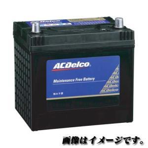 ACデルコ 【SMF75D23R】 メンテナンスフリーバッテリー|auto-craft