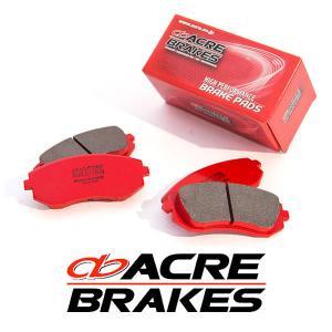 ACRE アクレ 新作アイテム毎日更新 ブレーキパッド 当店限定販売 フォーミュラ700C フロント用 ノア ZRR70W 2000cc 1 6〜14 07
