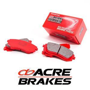 [ACRE] アクレ ブレーキパッド フォーミュラ800C フロント用 コペン LA400K 14/6〜 660cc ※代引不可|auto-craft
