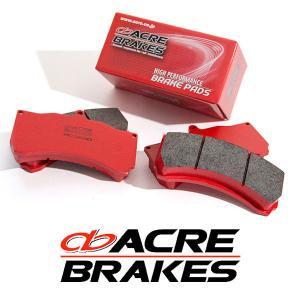 [ACRE] アクレ ブレーキパッド PC3200 フロント用 コペン L880K 02/6〜12/9 660cc ※代引不可 auto-craft