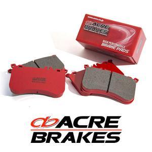 [ACRE] アクレ ブレーキパッド レーシングプロ フロント用 コペン L880K 02/6〜12/9 660cc ※代引不可|auto-craft