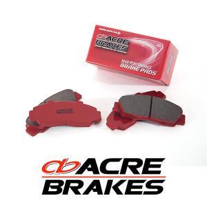 [ACRE] アクレ ブレーキパッド リアルレーシング フロント用 コペン L880K 02/6〜12/9 660cc ※代引不可|auto-craft