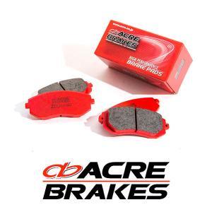 [ACRE] アクレ ブレーキパッド ZZC フロント用 コペン LA400K 14/6〜 660cc ※代引不可|auto-craft