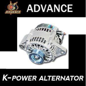ADVANCE ≪ケーパワーオルタネーター≫(ダイナモ) アルト/アルトワークス [HA21S] K6A|auto-craft