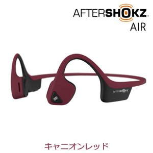 AfterShokz AIR キャニオンレッド 骨伝導ワイヤレスヘッドホン (アフターショックス エ...