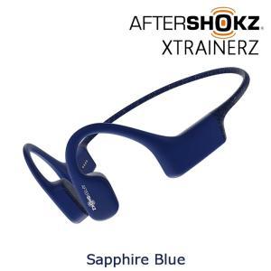 AfterShokz XTRAINERZ サファイアブルー 骨伝導ワイヤレスヘッドホン (アフターシ...