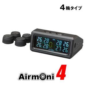 ≪エアモニ3.1 Airmoni3.1≫ 900Kpa ワイヤレスタイヤ空気圧センサー PRO-TECTA|auto-craft