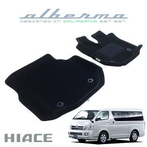 [albermo] アルバーモ 3Dフロアマット フロント2枚セット 穴有り ハイエース標準 KDH200系 TRD200系 2004年8月〜|auto-craft