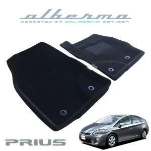 [albermo] アルバーモ 3Dフロアマット フロント2枚セット  プリウス ZVW30 2009年5月〜2015年12月|auto-craft
