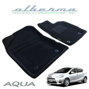 [albermo] アルバーモ 3Dフロアマット フロント2枚セット  アクア NHP10 2011年12月〜|auto-craft
